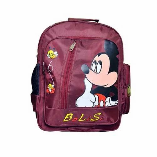 593881a67683 School Bags - Kids School Bag