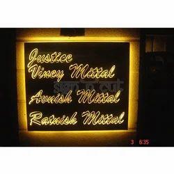 Acrylic Signage Plates