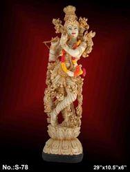 Shriji Fibre Krishna Standing Statue, Packaging Type: White Corrugated Box, Size: 29 X 10.5 X 6