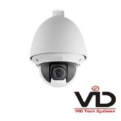 Hikvision Speed Dome PTZ Camera