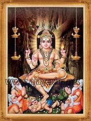 Sri Dakshinamurthy Poster