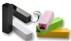 Key Portable Emergency Charger