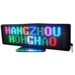 LED Moving Signage