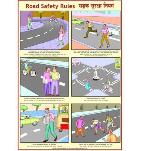 Road Safety Rules Teaching Charts At Rs 150 Piece S