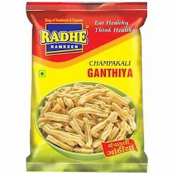 Champakali Ganthiya Namkeen