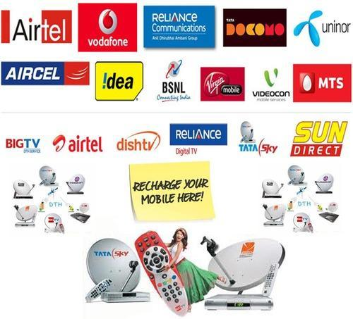 B2b And B2c Mobile Recharge Software