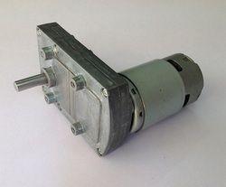TFC55512 Series Heavy Geared Motor