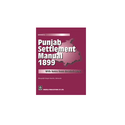 Punjab Settlement Manual