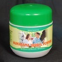 Herbal Bathing Powder