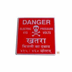 Aluminum Signages