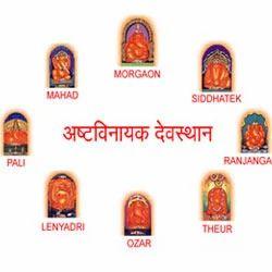 Ashtavinayak and other hits snehal bhatkar, suman kalyanpur.