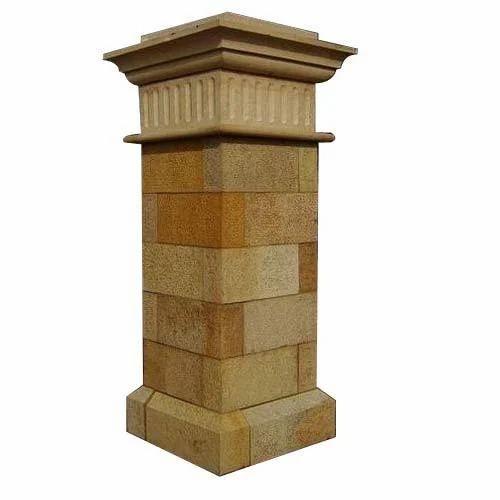 Brown Sandstone Pillar