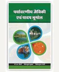 Environmental Biology Book