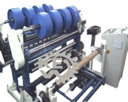 Optional Slitter Rewinder Machine For Polypropylene Liner Fabric