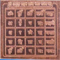 Laxmi Prapti Vyapar Vardhak | Surat | Nidhinayak Astrologer | ID