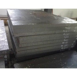 Customized Steel Plates