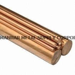 Beryllium Copper Alloy 25 Uns C 17200 Petmolds