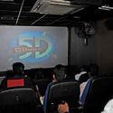 5D Theatre