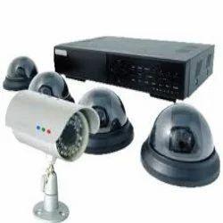 Cctv Surveillance System In Gurgaon Haryana Suppliers