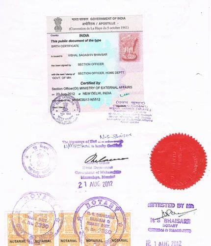 Single Status Certificate Apostille in Chetpet, Chennai, Chennai ...