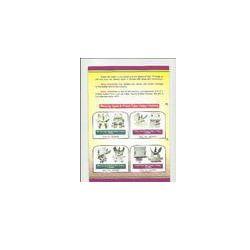 Company Brochure 2