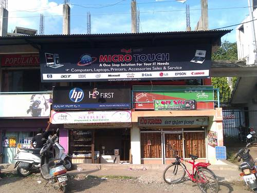 Computer Sales And Service and ACER Authorise Service Center Service