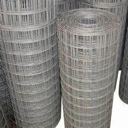 Galvanized Wire Mesh At Best Price In India