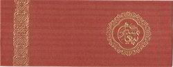 Muslim Weddings Cards