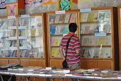 Saraswati Mahal Library
