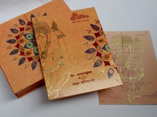 Hindu Wedding Card Marriage Invitation Cards Shaadi Cards Wedding