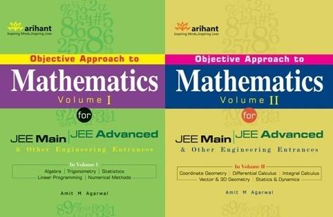 Objective Approach To Mathematics Book - Patel Book Agency