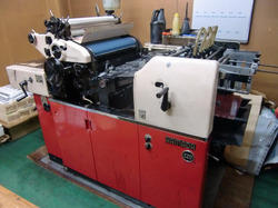 Used Hamada Mini Offset Printing Machines