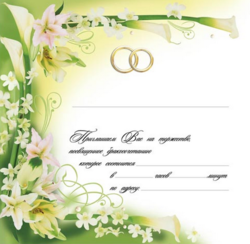 Invitation cards designing services in india invitation card design stopboris Choice Image