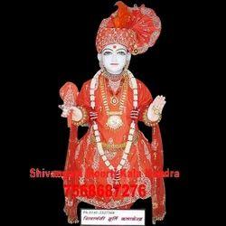 Swami Narayan Murti