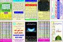 Ramazan Cards Time Table