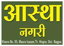 Astha Nagari At Isasani (Completed Projects)