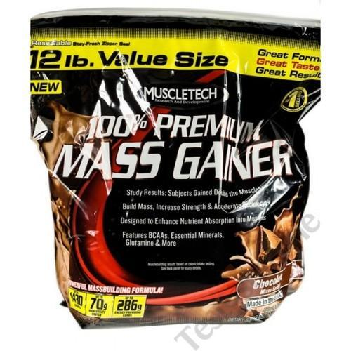 Premium Mass Gainer 12lbs Offer Price Rs.5500