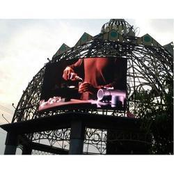 Outdoor Video Displays