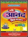 Anand Mirch Powder 1 Kg