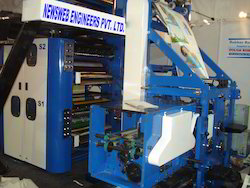 Automatic Paper Folder Machine