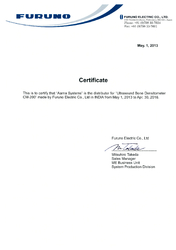 Furuno Certificate