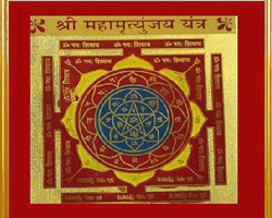 How to do Mantra Jaap