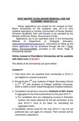 Post Matric Scholarship All Courses exept Eng. Medical