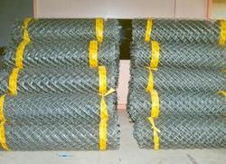 Chain Link Fencing In Mumbai Maharashtra Suppliers
