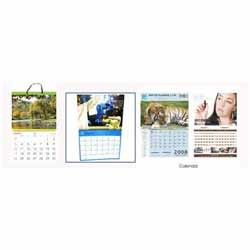 Monthly Dated Pictorial Wall Calendars