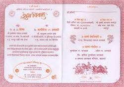 Hindi Wedding Cards Printing Services In Shahpur Ahmedabad