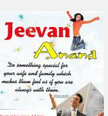 Jeevan Anand Plans