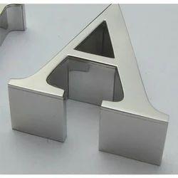 Steel Letter