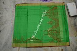 Sirumugai Soft Silk Sarees