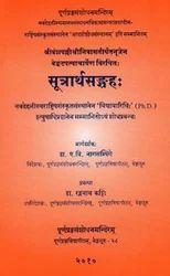 Sutrartha Sangrahah Book